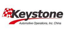 美国凯斯通汽车用品有限公司杭州代表处招聘信息