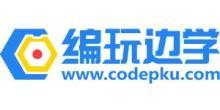 深圳市编玩边学教育科技有限公司招聘信息