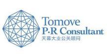 广州市天幕大业公关顾问有限公司招聘信息