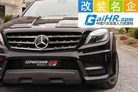 上海沅秀汽车用品有限公司工作环境
