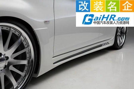 上海驰臣汽车销售服务有限公司工作环境