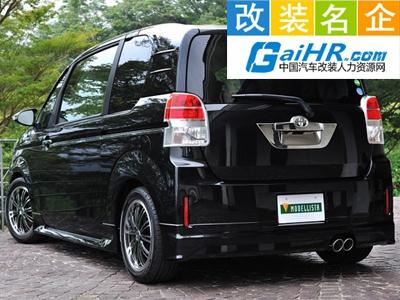 南京苏政汽车销售服务有限公司工作环境