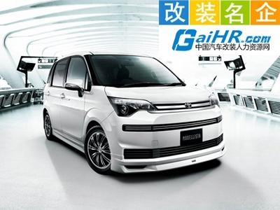 杭州蓝海特种车辆有限公司工作环境