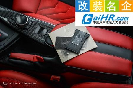 重庆宝悦星德系汽车改装工作环境