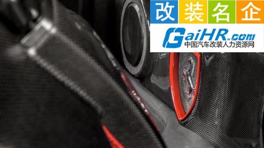 武汉梦工厂科技有限公司工作环境