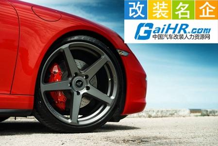 北京大隆金马汽车销售有限公司工作环境