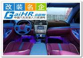 广州行者汽车科技有限公司办公环境