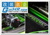 广州车美士汽车配件制造有限公司办公环境