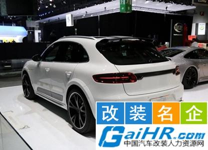 新北区春江张先生汽车美容养护中心办公环境