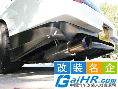 淮南诚源汽车燃气装置改装技术有限公司办公环境
