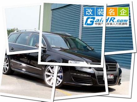 上海驰臣汽车销售服务有限公司办公环境