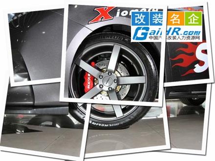 广州市极速汽车音响装饰有限公司办公环境