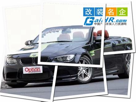 杭州车世界改装(德科ECU升级)办公环境