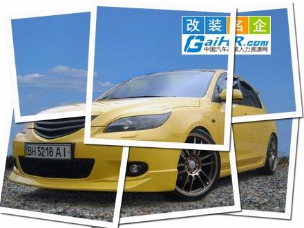 车质尚(北京)汽车制造有限公司办公环境