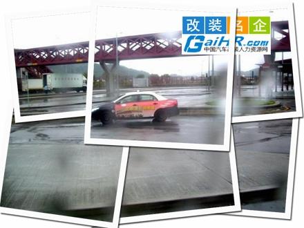 NEKA耐卡(中国)运营中心办公环境