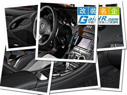 北京大隆金马汽车销售有限公司办公环境