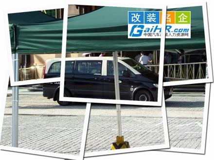 南京鸿祥汽车用品有限公司办公环境